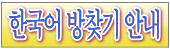 アパマンショップ町屋店 韓国人スタッフがお手伝いいたします